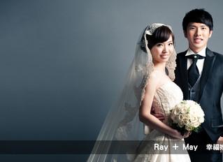 婚禮錄影/六福皇宮宴客/迎娶儀式/Ray+May