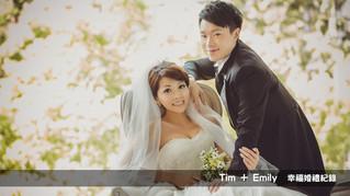 婚禮錄影/台北喜來登宴客/訂結儀式/佛教儀式/創價學會/Tim+Emily