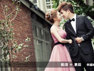 婚禮錄影/土城青青宴客/訂結儀式/當日快剪SDE/Allen+Ruby
