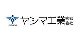 11ヤシマ工業様_企業ロゴ.png