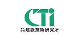 07建設技術様_企業ロゴ.png