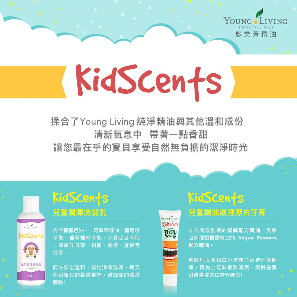 KidScent Shampoo and Toothpaste
