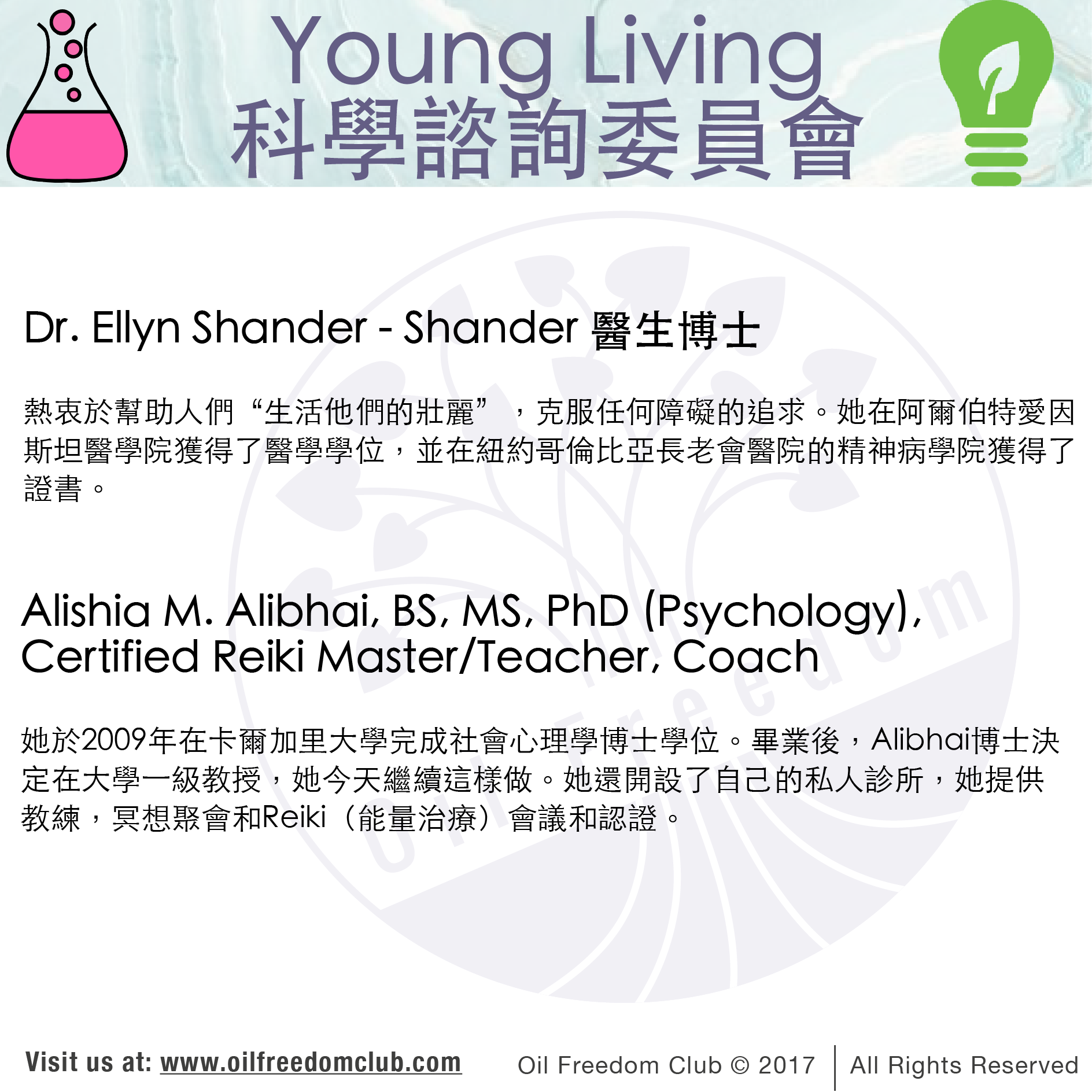 YL Scientist 3-01