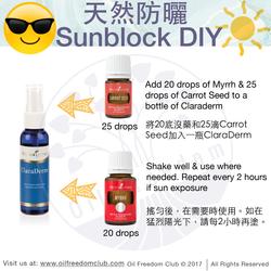 SunBlock-01