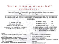 How to join - New Taiwan Only.016