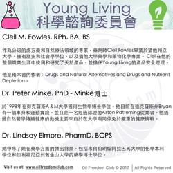 YL Scientist 2-01