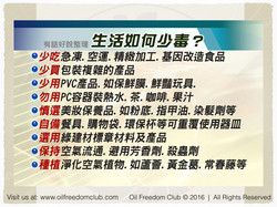 JK Taiwan Workshop Nov 25 2016 - Immune System.015