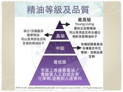 JK Taiwan Workshop Nov 25 2016 - Immune System.007