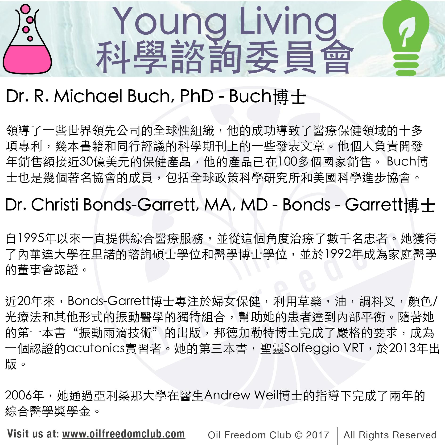 YL Scientist 1-01