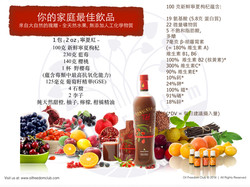 JK Taiwan Workshop Nov 25 2016 - Immune System.051