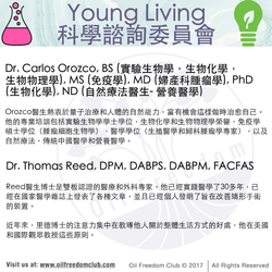 YL Scientist 4-01