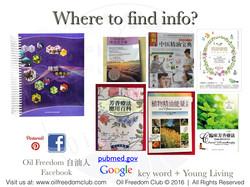 JK Taiwan Workshop Nov 25 2016 - Immune System.005