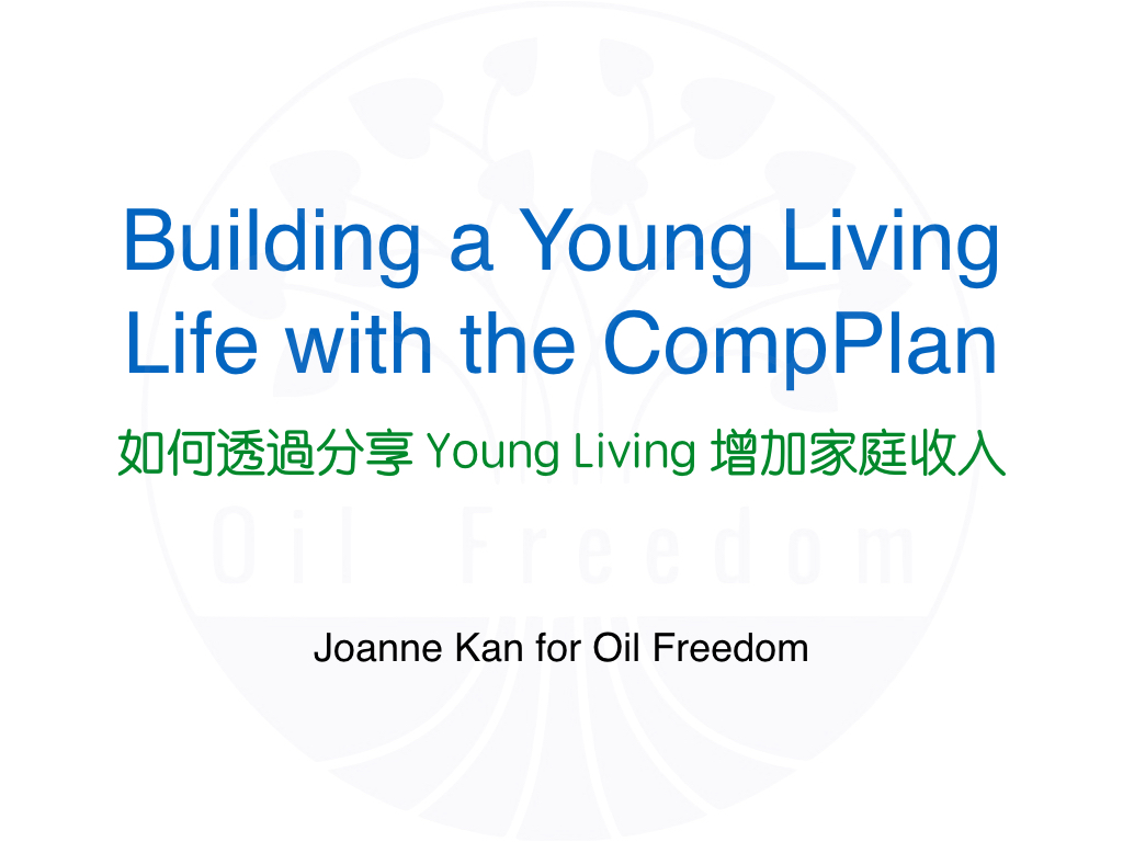 Building a YL Life with CompPlan