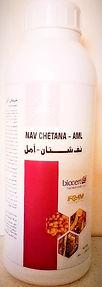NAV-CHETANA_edited.jpg