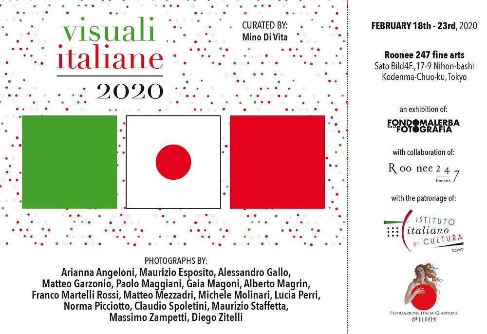 Visuali Italiane 2020 Tokio Fondo Malerba Fotografia Milano