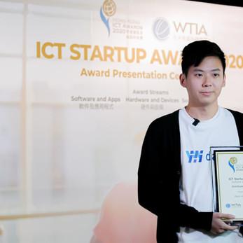 HKRMA 2020 Smart Retail Tech Award - Gold | Interview