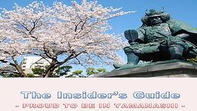 Yamanashi_Guidebook2.jpg
