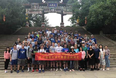 A Win for Drake Football and Citizen Relations in China