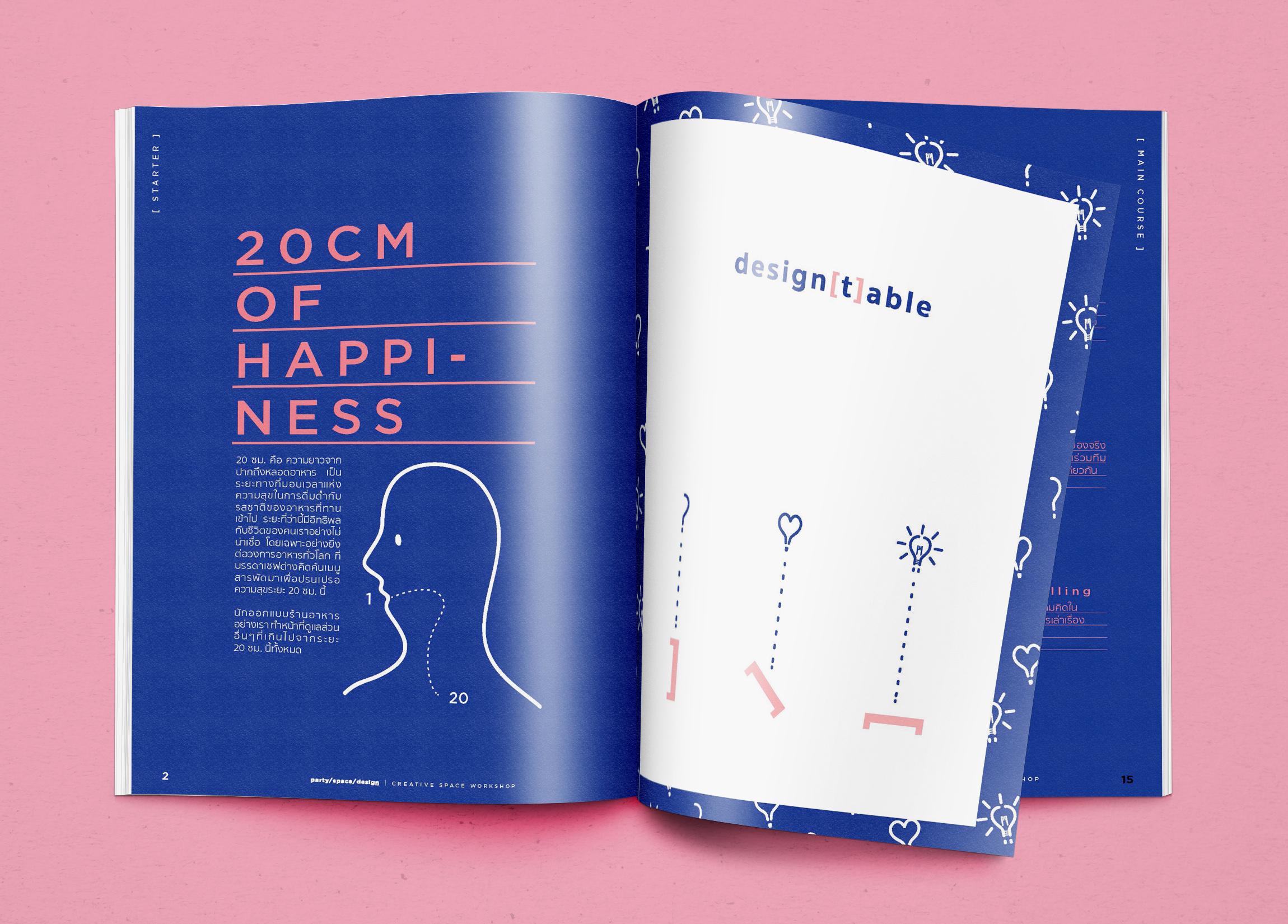 book_designtable 1