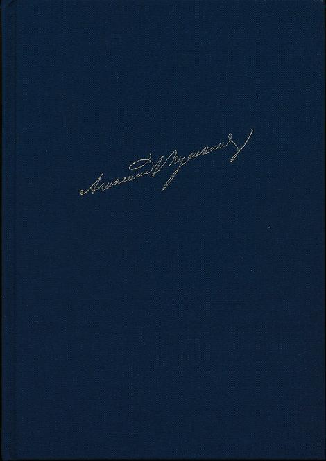 Собрание cочинений –  Александр Пушкин