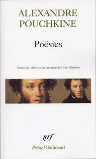 Poésies - Alexandre Pouchkine