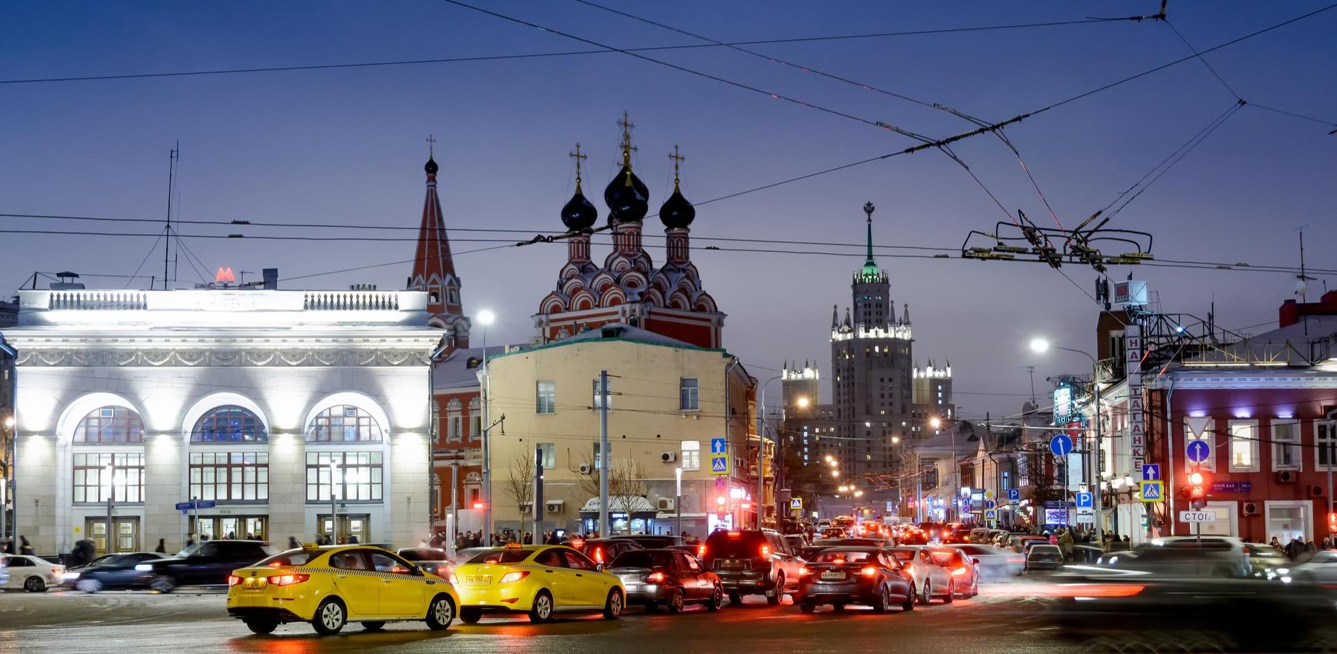 Place Taganskaya