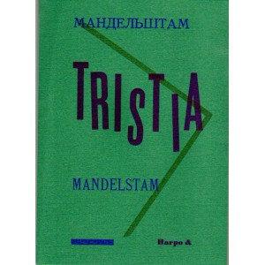 Tristia - Ossip Mandelstam