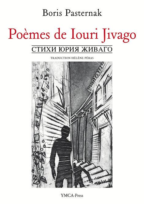 Poèmes de Iouri Jivago - Boris Pasternak