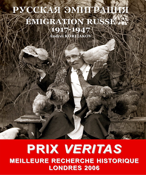 Emigration russe en photos, 1917-1947. Vers le succès