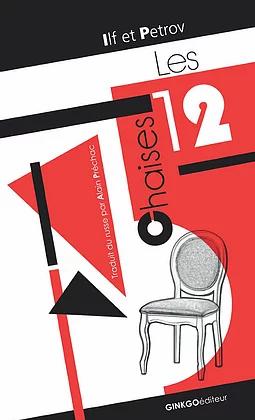 Les 12 chaises - Ilf et Pétrov