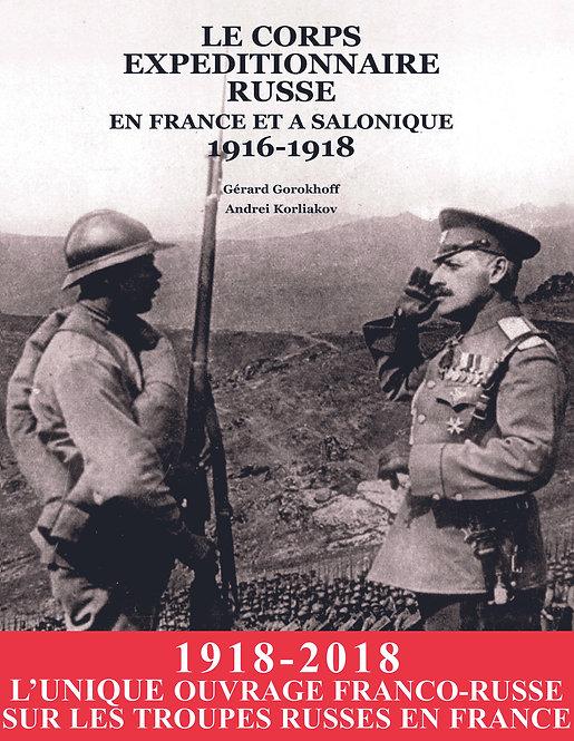 Le Corps expéditionnaire russe en France et à Salonique