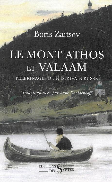 Le Mont Athos et Valaam - Boris Zaïtsev