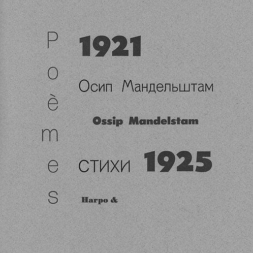 Poèmes 1921-1925 - Ossip Mandelstam