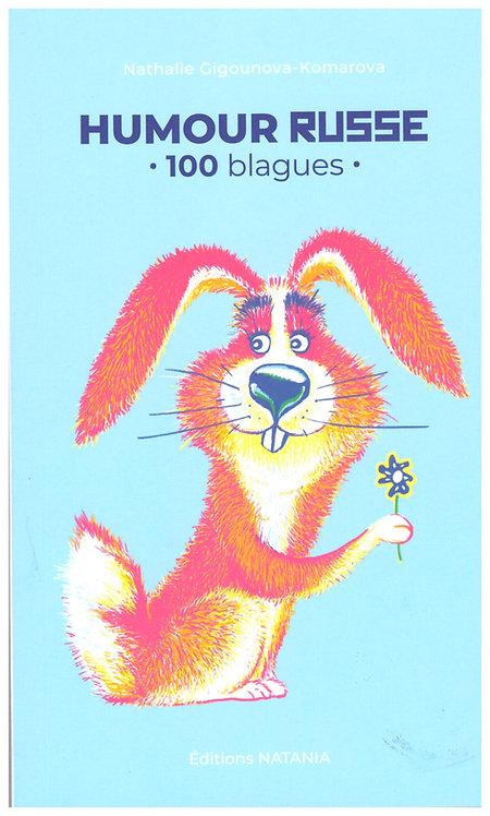Humour russe - 100 blagues / Nathalie Gigounova-Komarova