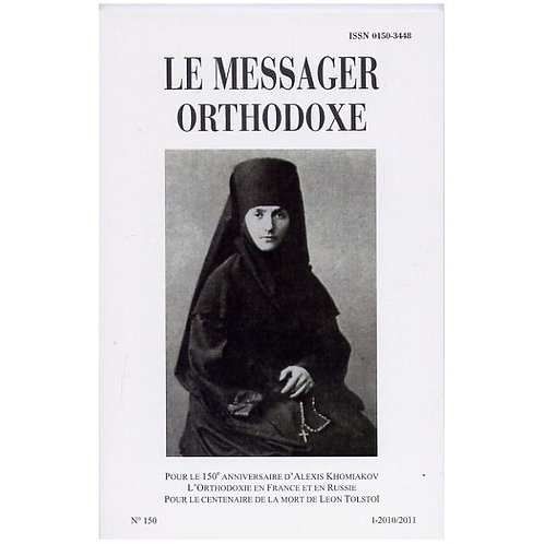 LE MESSAGER ORTHODOXE N° 150