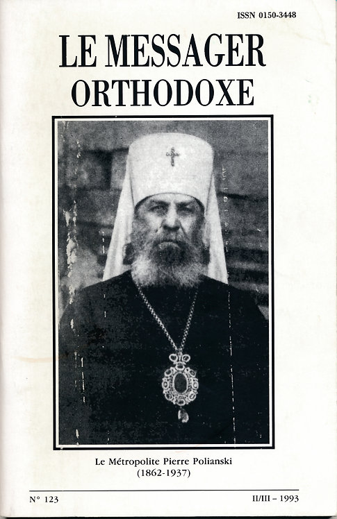 LE MESSAGER ORTHODOXE N° 123