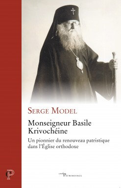 Monseigneur Basile Krivochéine - Serge Model