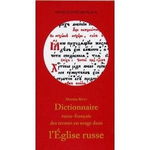 Dictionnaire des termes en usage dans l'église russe – Martine Roty