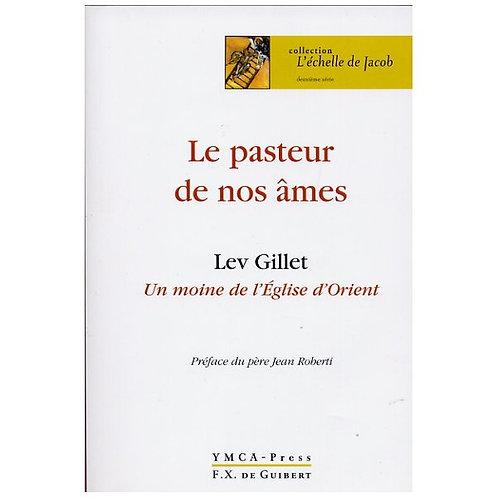 Le pasteur de nos âmes – Lev Gillet