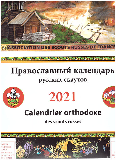 Calendrier orthodoxe des scouts russes 2021