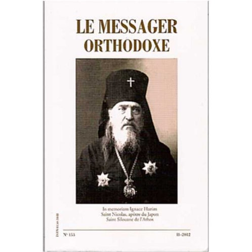 LE MESSAGER ORTHODOXE N° 153