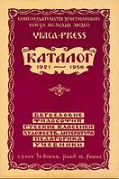 Image1.tif