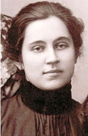 Natalya Sergeevna Klimova