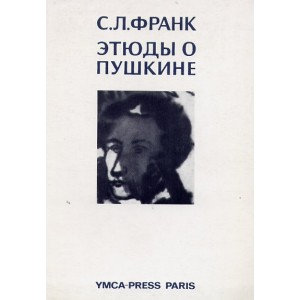 Этюды О Пушкине – Семен Франк