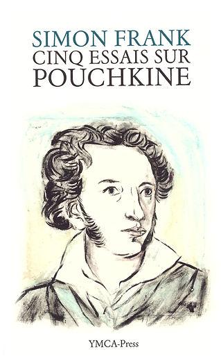 Frank Pouchkine.jpg