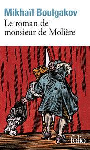 Le roman de monsieur de Molière - Mikhaïl Boulgakov