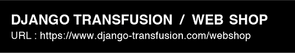 TRANSFUSION_SP_ BANNER_10_0713.png