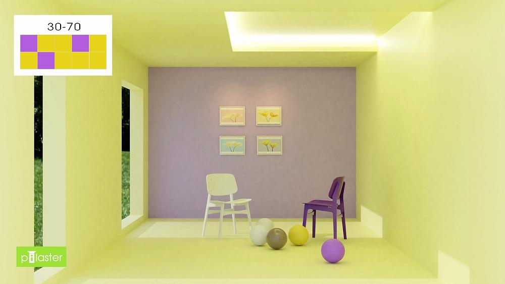 สัดส่วนการปริมาณการใช้สีหรือวัสดุในงานออกแบบตกแต่งภายใน