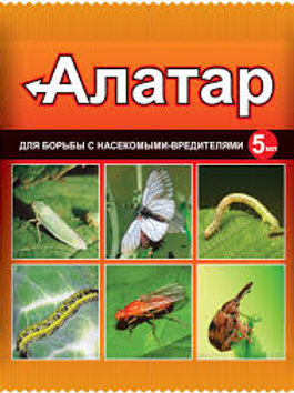"""Инсектицид """"Алатар"""" 5 мл"""