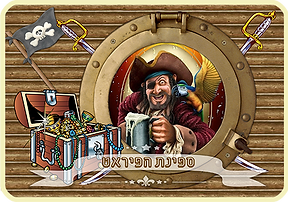 pirat little.png